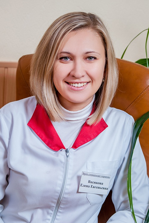 Васюкова Елена Евгеньевна