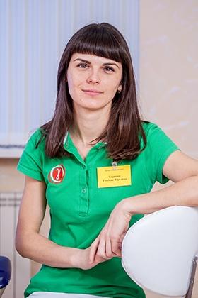 Скрипец Евгения Юрьевна - стоматолог-терапевт